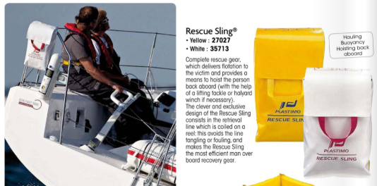 Bainbridge Rescue Sling